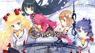nanatsu1.jpg